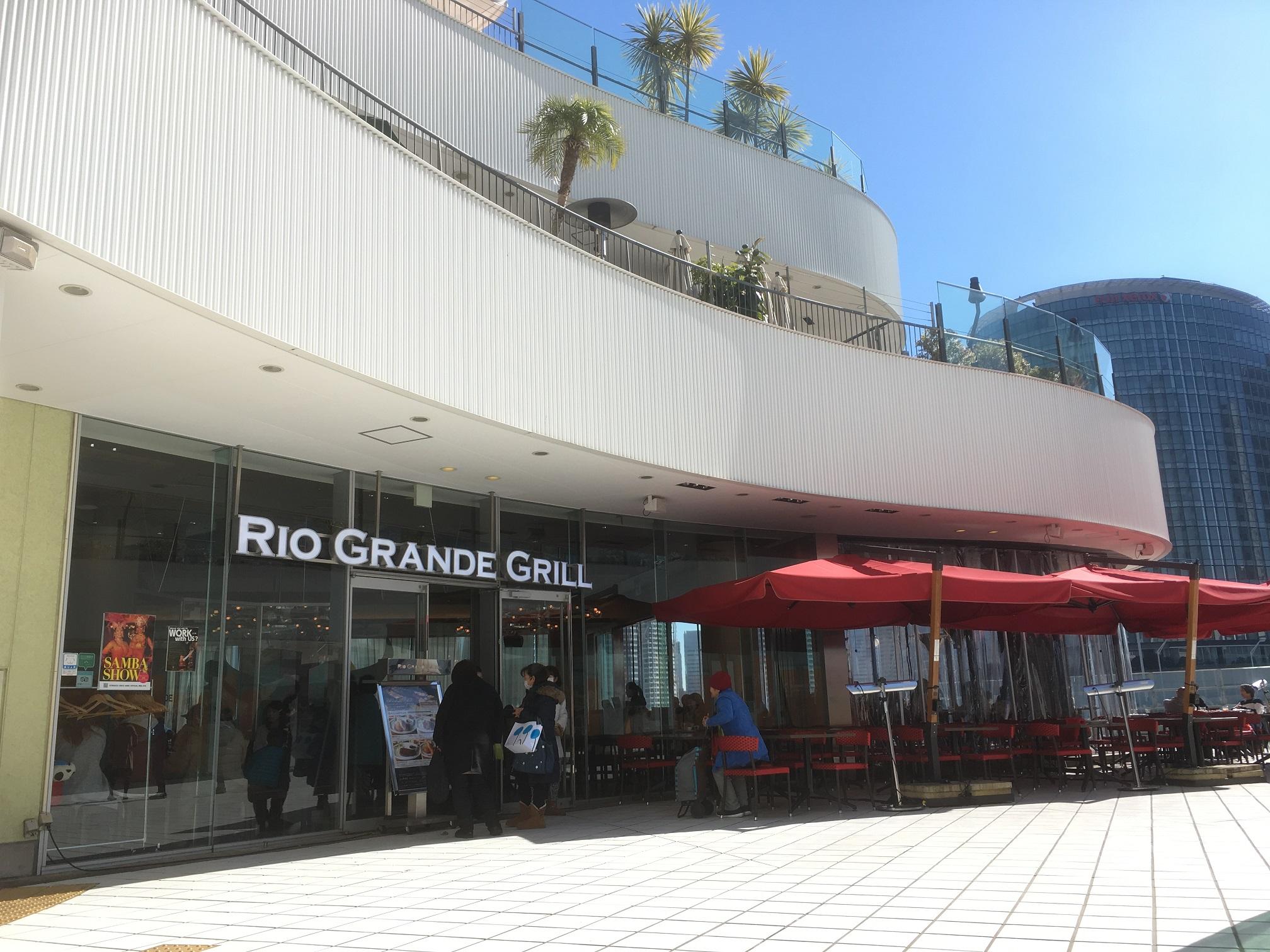 RIO GRANDE GRILL外観