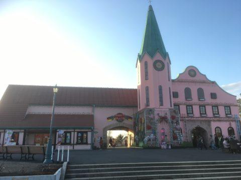 ドイツ村入り口