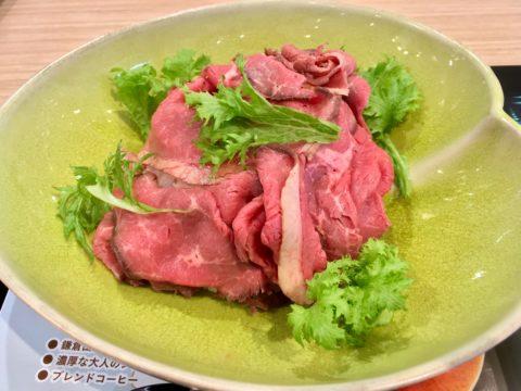 鎌倉山ニク肉丼