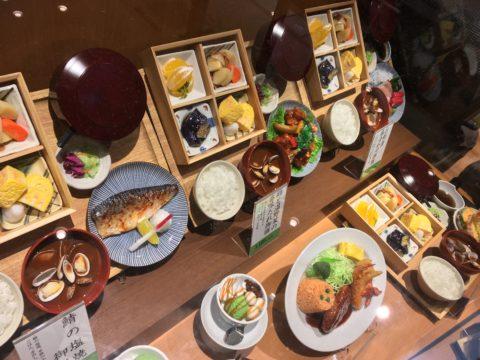 テラスモールうちの食卓2