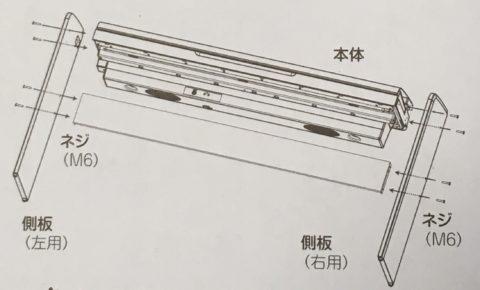 LP180-KORG6