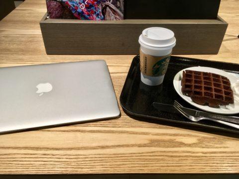 スタバでMacBook