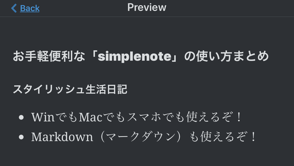 simplenote markdown mobile