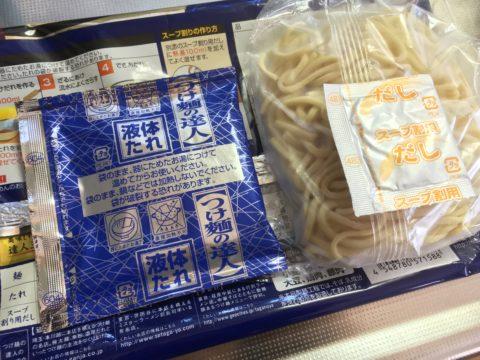 つけ麺の達人魚介醤油スープ
