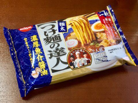 つけ麺の達人魚介醤油