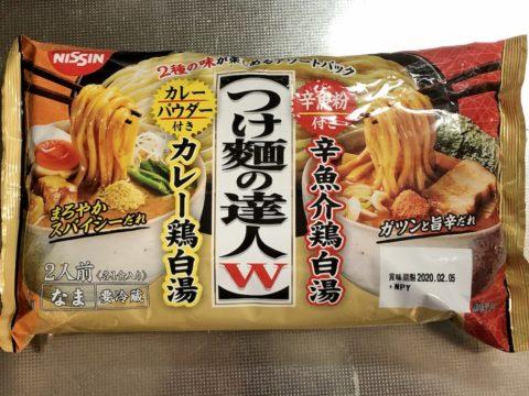 つけ麺の達人W_カレー鶏白湯_辛魚介鶏白湯