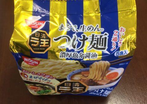 ラ王つけ麺濃厚魚介醤油
