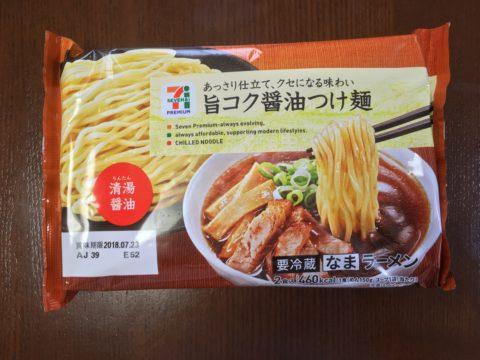 7i旨コク醤油