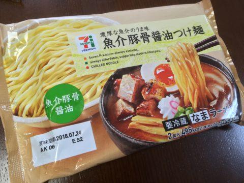 7i魚介豚骨醤油