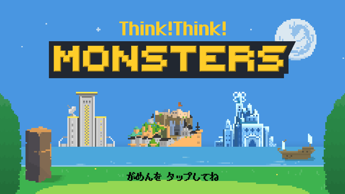 THINKTHINKMONSTERS