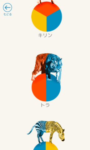 YAKUSUシングルバトルトラ01