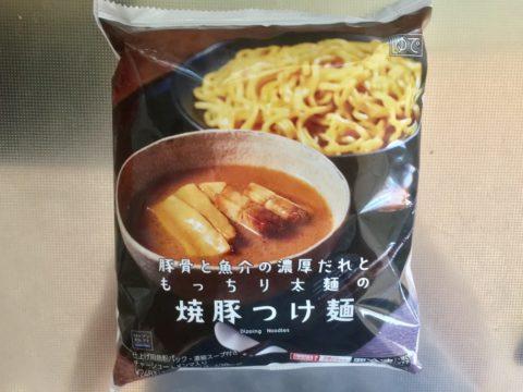 ローソンつけ麺