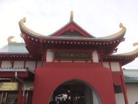 小田急片瀬江ノ島駅