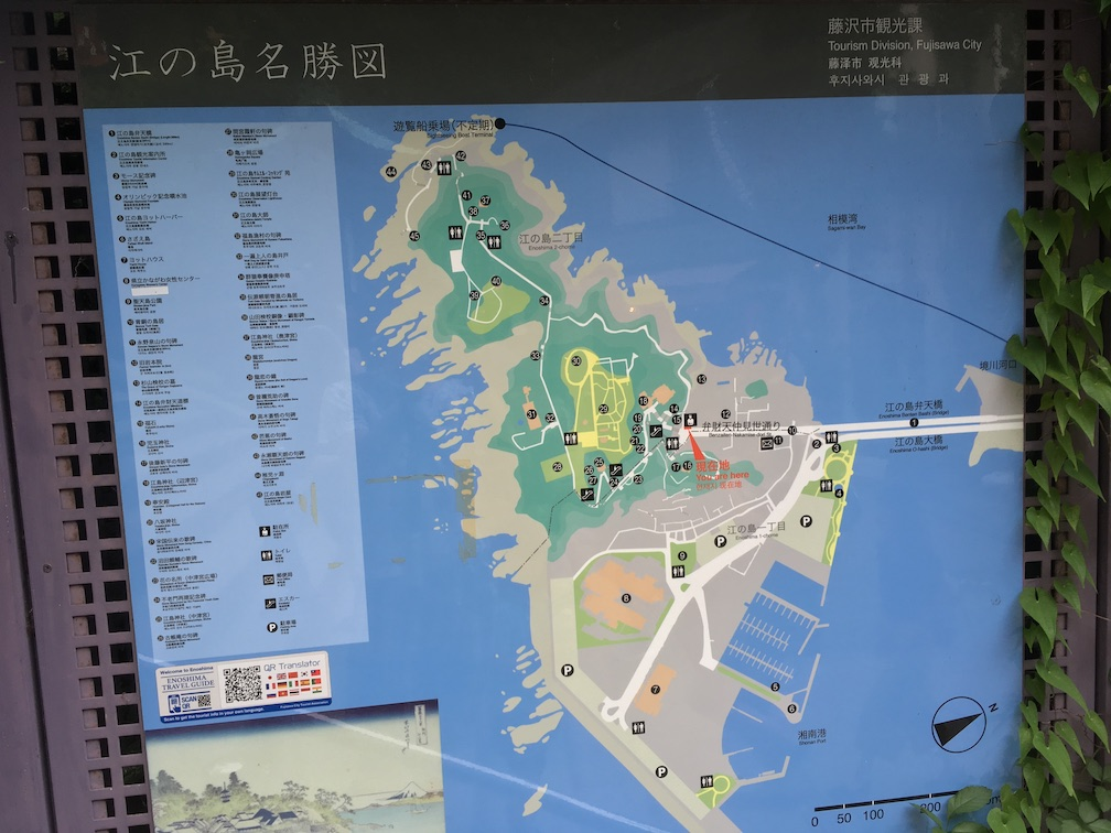 江ノ島名勝図