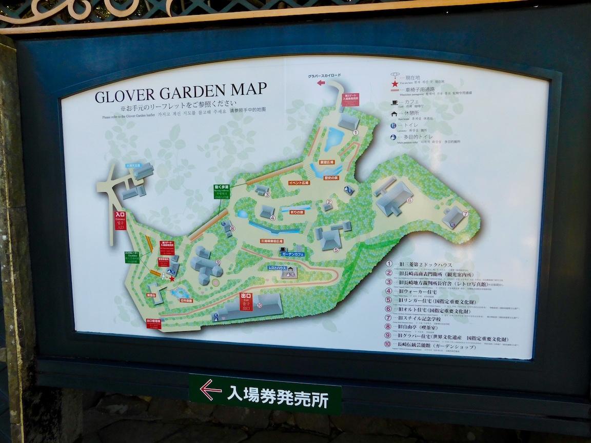 グラバー園のマップ