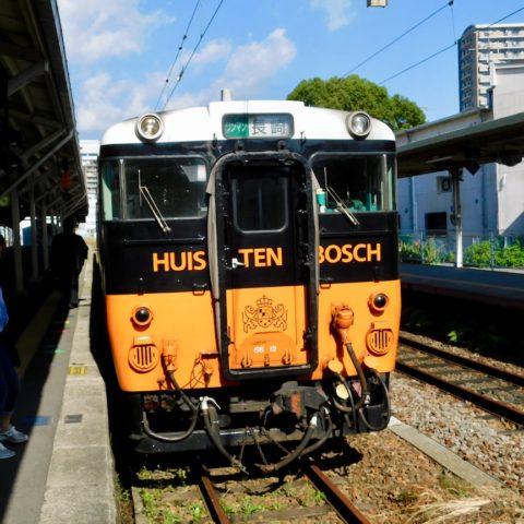 ハウステンボス号で長崎駅に到着