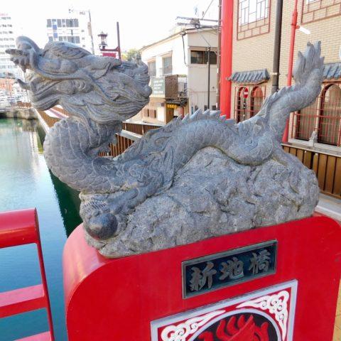 中華街の龍のオブジェ