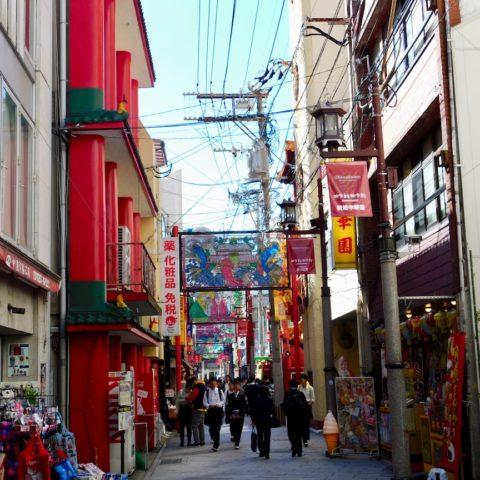 長崎の中華街の雰囲気