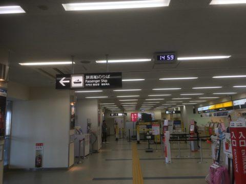 長崎空港の1階の端っこの方