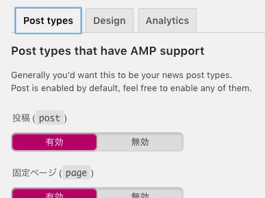 YoastSEO_AMP_PostTypes