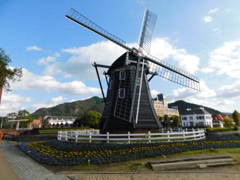ハウステンボス昼の風車
