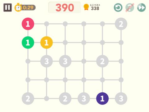 数字つなぎ難しい問題解き方1