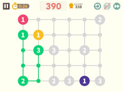 数字つなぎ難しい問題解き方2