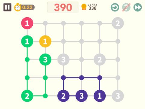 数字つなぎ難しい問題解き方3