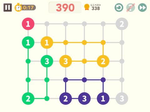数字つなぎ難しい問題解き方4