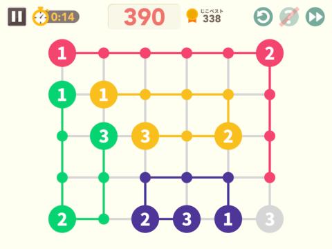 数字つなぎ難しい問題解き方5
