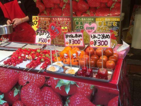 神戸中華街のりんご飴・みかん飴