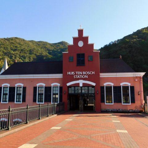 JRハウステンボス駅