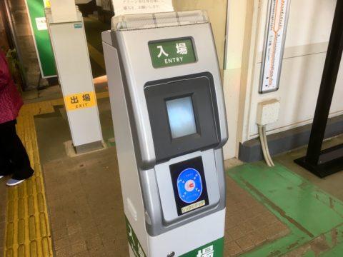 早川駅の不思議な改札