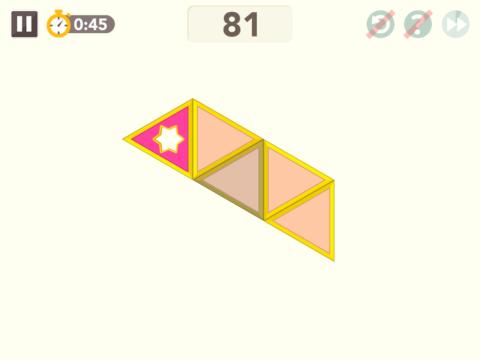 どこが重なる_三角形の問題