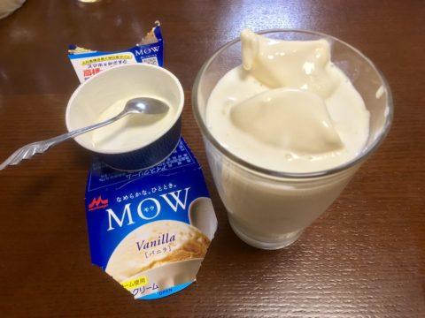 MOWバニラx牛乳_牛乳を入れる