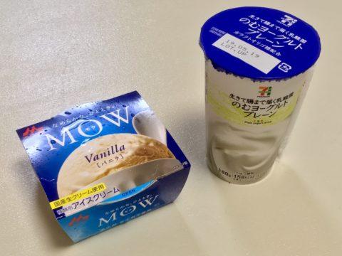MOWバニラx飲むヨーグルトプレーン_材料