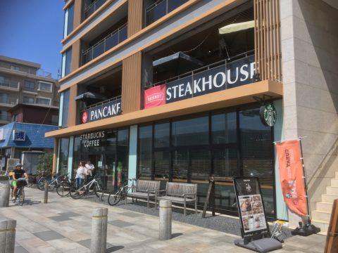 スタバ_江ノ島店