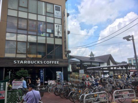 スタバ_JR鎌倉駅前
