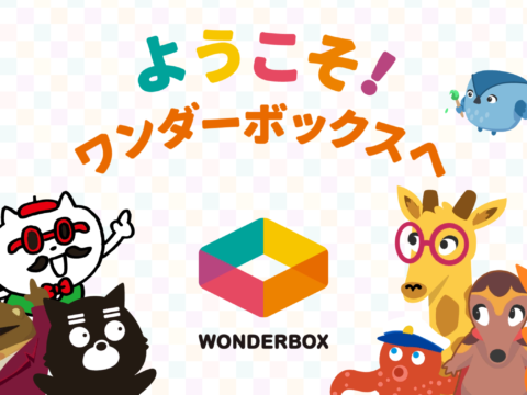 wonderbox_welcome