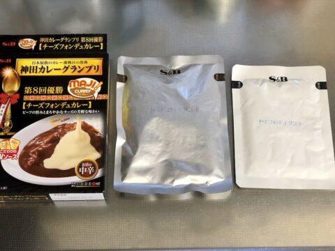 神田カレー_チーズフォンデュレトルトパック