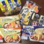 【つけ麺11種】スーパー・コンビニで買えるつけ麺の比較&レビュー【冷蔵・チルド編】