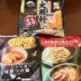 【つけ麺4種】市販のつけ麺の比較&レビュー【冷凍編】コンビニバトル勃発!